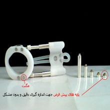 دستگاه پرو اکستندر مگنت دار ویژه، افزایش طول و قطر